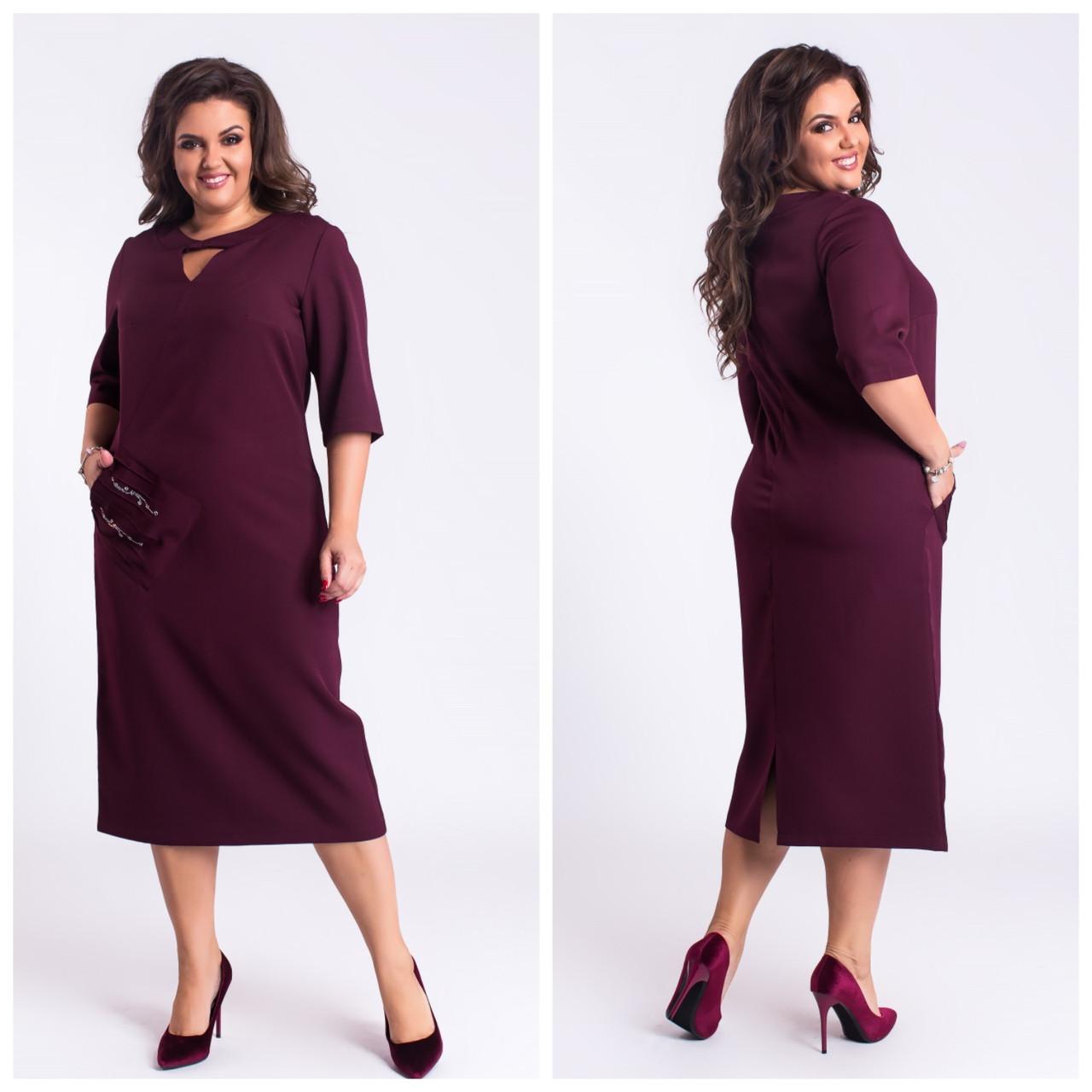 Платье элегантное в расцветках 2761  Интернет-магазин модной женской одежды  оптом и в розницу . Самые низкие цены в Украине. платья женские от