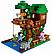 """Конструктор Lele Minecraft 79282 """"Домик на дереве в джунглях"""", 718 деталей. (Аналог Лего 21125), фото 5"""