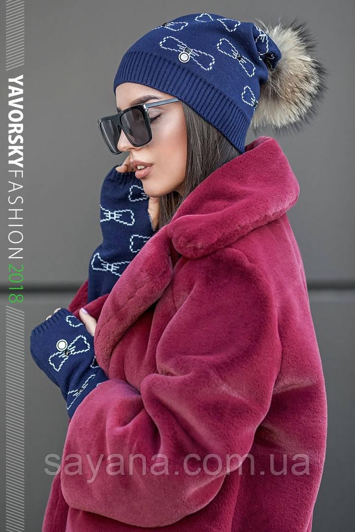 Женский  набор шапка и митенки в расцветках. ВС-9-0918 (210)