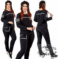 Женский спортивный костюм т.м. Vojelavi A1179