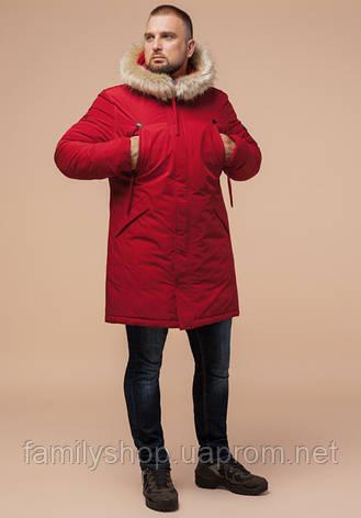 Braggart - Arctic 13475 | Парка мужская зимняя красная, фото 2