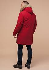 Braggart - Arctic 13475 | Парка мужская зимняя красная, фото 3