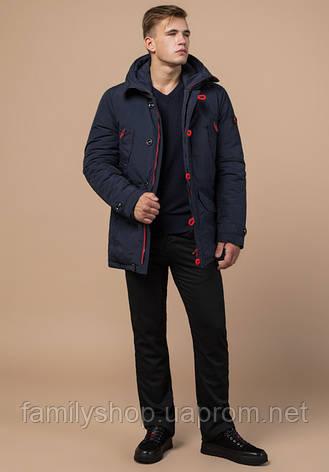 Braggart - Arctic 44230 | Парка мужская зимняя синий-красный, фото 2