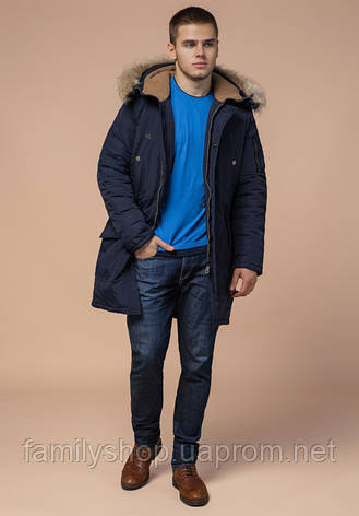 Braggart - Arctic 91127 | Парка зимняя синяя, фото 2