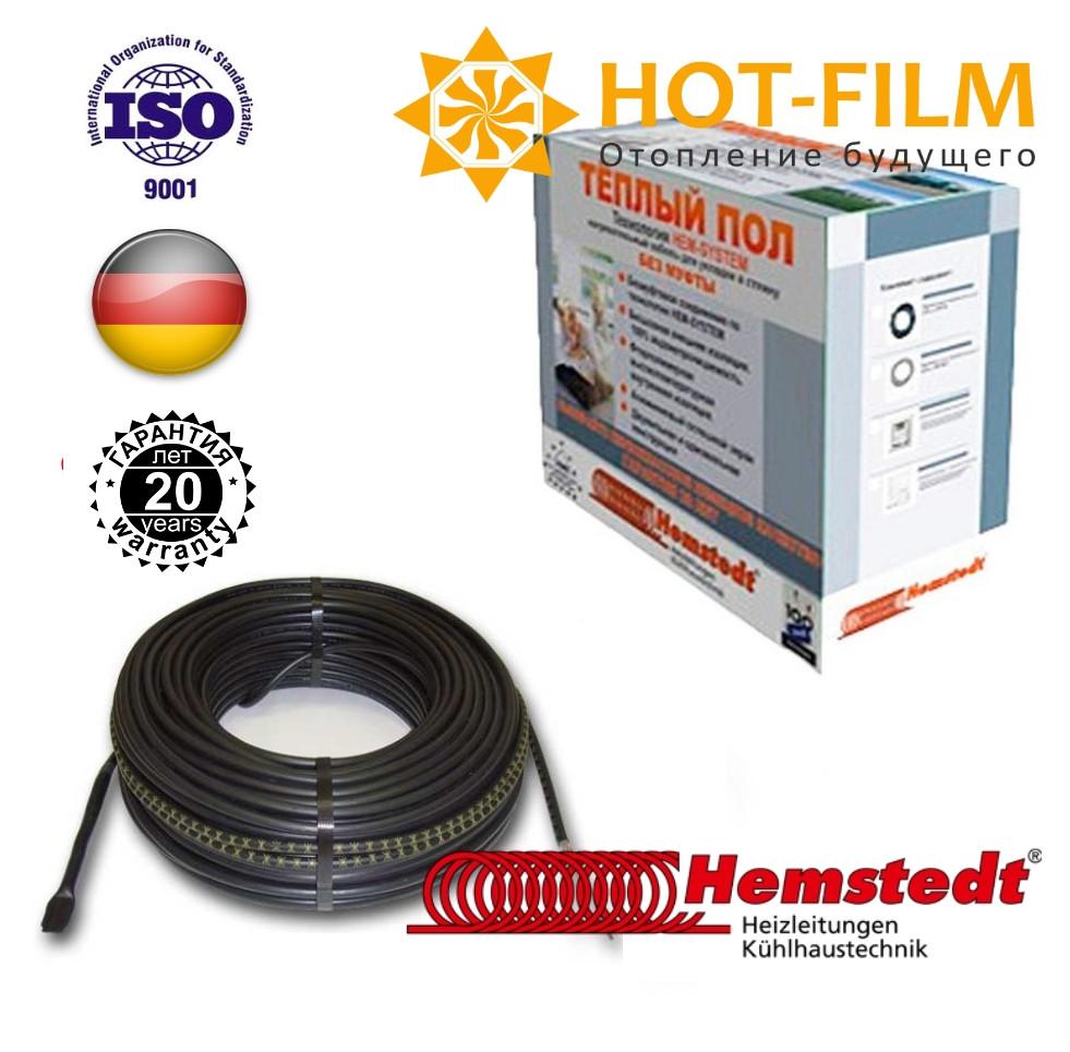 Греющий кабель Двухжильный Hemstedt 49,4 м. ( 4,9 - 6,3   м² ) 850 Вт