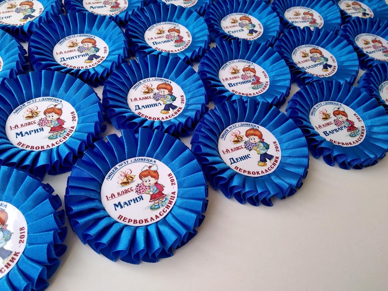 Медали первоклассникам из атласных лент — «Капелька» - орден.