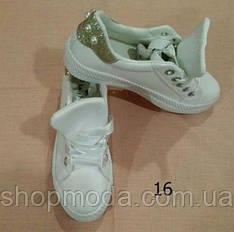 Акция Скидка Кеды цветом золото  Молодежная обувь Женская обувь 40, белый, позолота и жемчуг