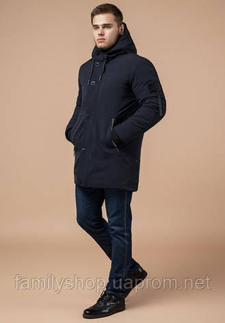 Braggart 'Black Diamond' 9042 | Куртка мужская зимняя т-синяя, фото 2
