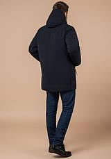 Braggart 'Black Diamond' 9042 | Куртка мужская зимняя т-синяя, фото 3