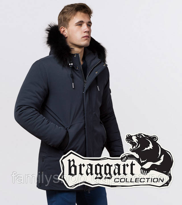Braggart 'Black Diamond' 9255 | Куртка зимняя графит