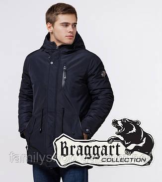 Braggart 'Black Diamond' 49720 | Парка мужская т-синяя, фото 2