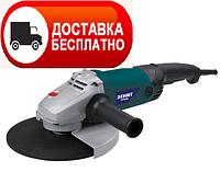 Угловая шлиф.машина ЗЕНИТ ЗУШ-230/2500 профи (832185)