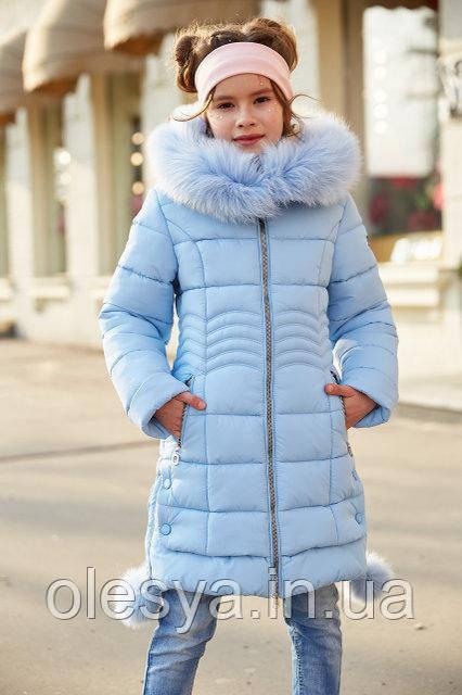 Пальто детское Кина 2 c  натуральным мехом Размер 110 ТМ Nui Very