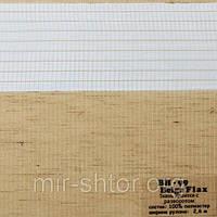 Готовые рулонные шторы 350*1300 Ткань ВН-99 Лён Бежевый