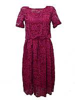 Платье женское 2в1, гипюр 36(42)р. Украина., фото 1
