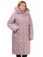 Зимнее теплое пальто пудрового цвета 50-58рр.