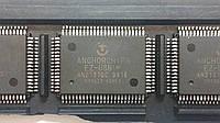 Микросхема  AN2131QC для CAN CLIP / аналог  CYPRESS
