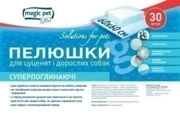 Ирис Meller Белый шоколад 38г - купить в интернет магазине Детский ...   227x361