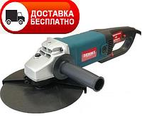 Угловая шлифмашина Зенит ЗУШ-230/2200 (833543)