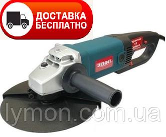 Кутова шліфмашина Зенит ЗУШ-230/2200 (833543)