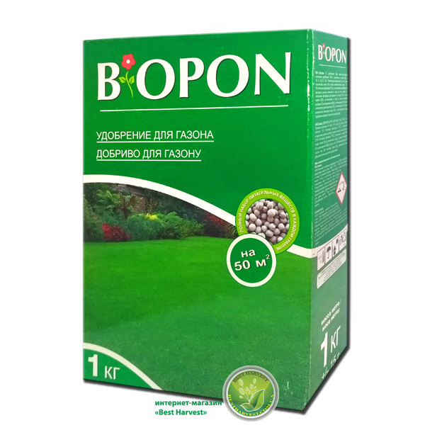 Удобрение «Биопон» (Biopon) для газона 1 кг, оригинал