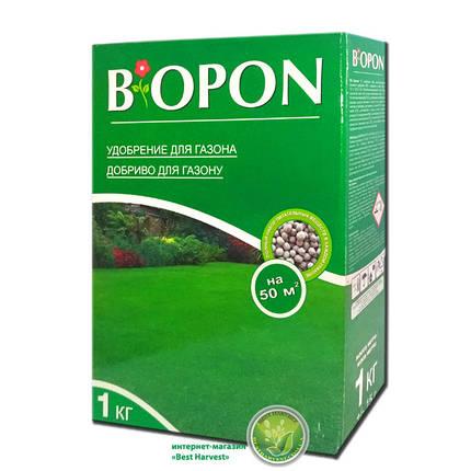 Удобрение «Биопон» (Biopon) для газона 1 кг, оригинал, фото 2
