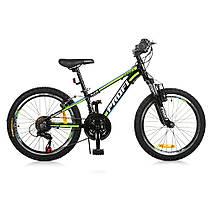 Велосипед 20 д. G20A315-L-1B Гарантия качества Быстрая доставка