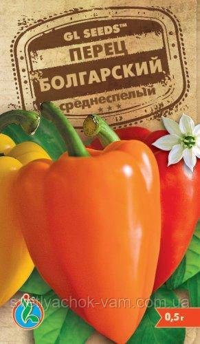 ПЕРЕЦ сладкий БОЛГАРСКИЙ популярный чудесный сочный высокопродуктивный среднеспелый, упаковка 0,5 г