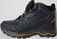 6fd971040e25 Columbia детские подростковые кожаные зимние ботинки с мехом реплика  Коламбия синие