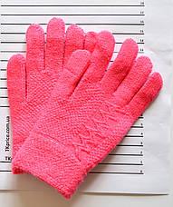 Детские шерстяные перчатки для девочки - длина 17 см, фото 2