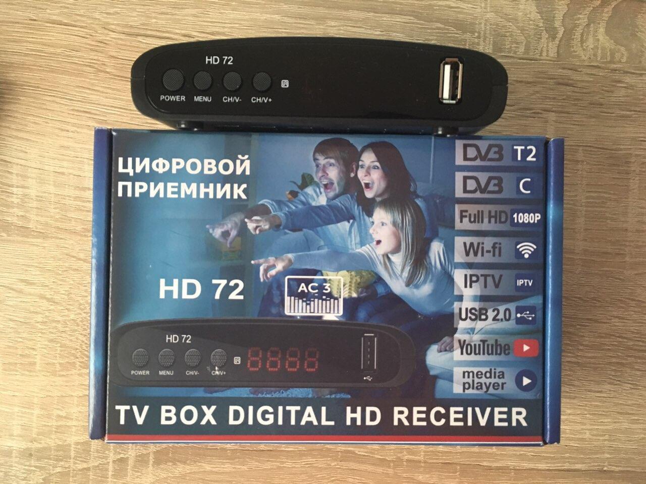 TV тюнер Т2 приемник для цифрового ТВ приставка, выход HDMI, HD-72 receiver tv box