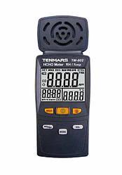 Измеритель концентрации формальдегида в воздухе TENMARS TM-802