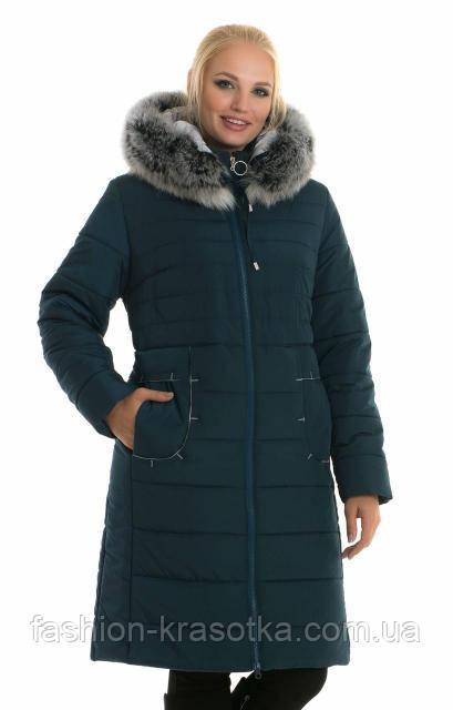 Шикарный женский зимний удлиненный пуховик больших размеров 48-62