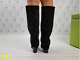 Оригинальные сапоги 35,36 размеры деми с лаковым носочком удобный каблук Шанель К741, фото 2