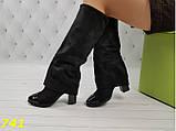 Оригинальные сапоги 35,36 размеры деми с лаковым носочком удобный каблук Шанель К741, фото 6