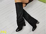 Оригинальные сапоги 35,36 размеры деми с лаковым носочком удобный каблук Шанель К741, фото 5