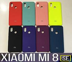 Чехол Silicone Cover для Xiaomi Mi 8 SE