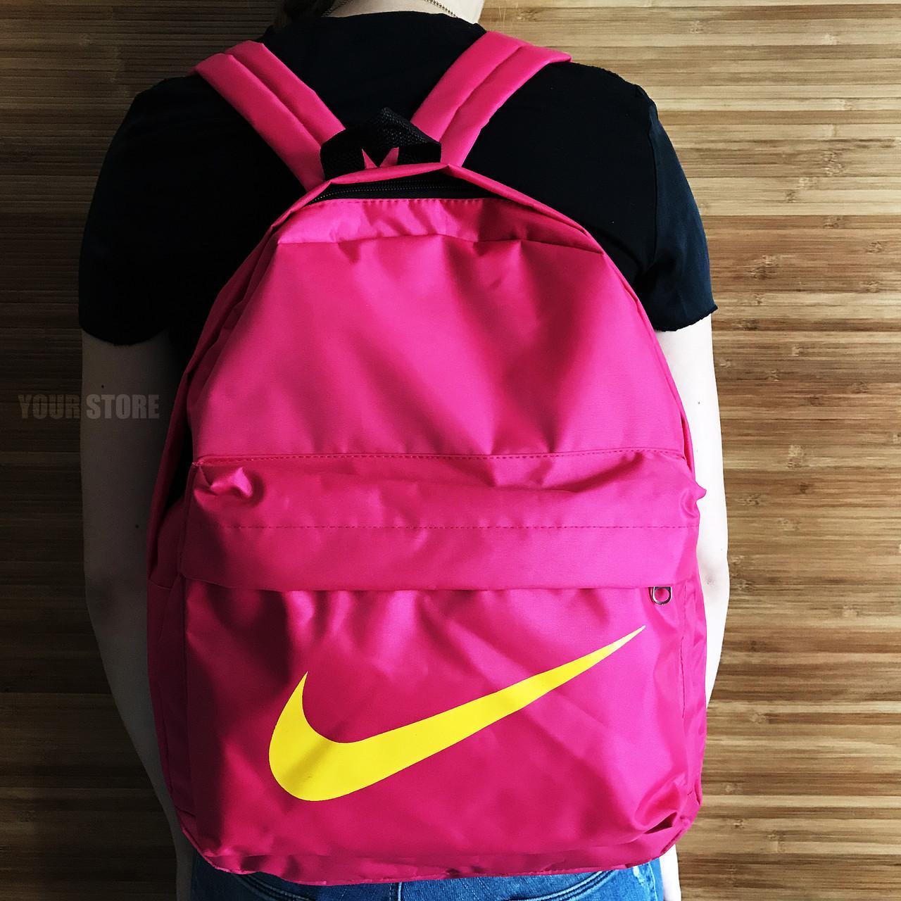 47cfd69a10d5 Женский спортивный рюкзак Nike розовый: 300 грн. - Рюкзаки Днепр ...