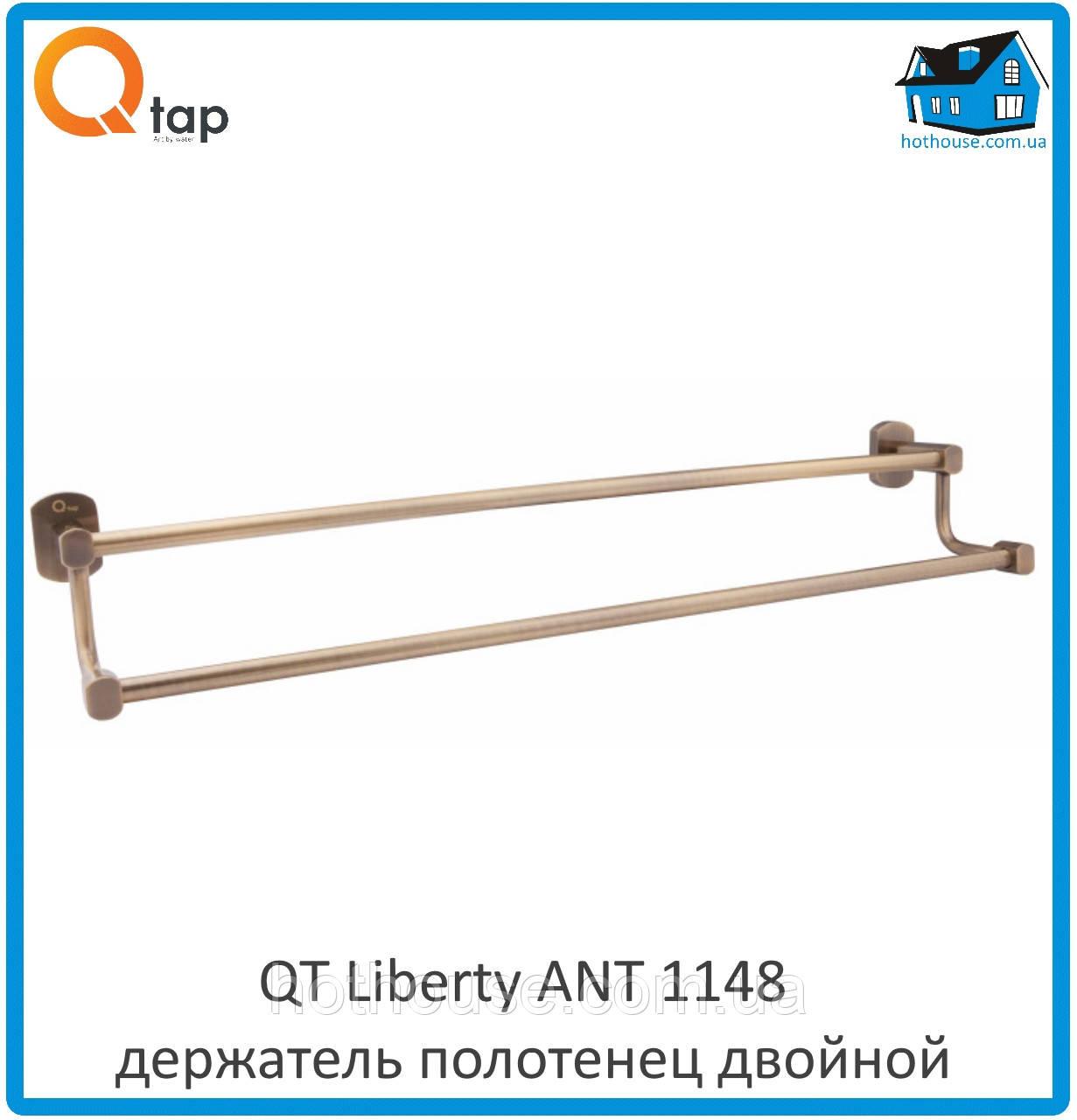 Двойной держатель полотенец QT Liberty ANT 1148