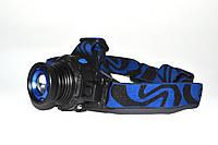 Налобний світлодіодний ліхтар Bailong BL-6816, фото 1