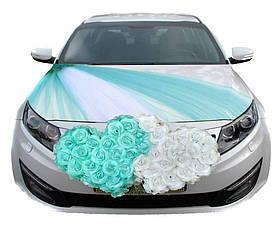 """Свадебные украшения на машину """"Двойное сердце"""" мятно-белый"""