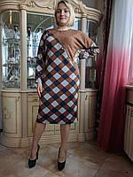 Платье Selta 754 размеры 50, 52, 54, 56, фото 1