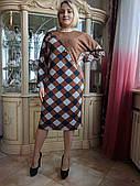 Платье Selta 754 размеры 50, 52, 54, 56