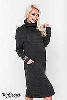Очень теплое платье для беременных и кормящих SOLLY DR-48.201 теплый трикотаж с начесом, антрацит, фото 1