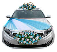 Набор украшений на машину Turquoise dream