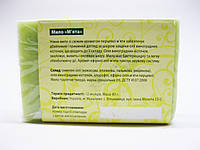 Натуральное мыло «Мята»