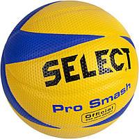 Мяч волейбольный Select Pro Smash Volley сине-желтый, размер 4
