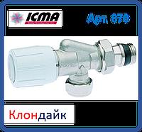 Icma 2-х угловой вентиль, с возможность установки термоголовки.