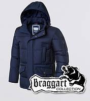 """Модная мужская зимняя куртка Braggart """"Titans"""" (Бреггарт """"Титанс"""") большого размера темно-синего цвета"""