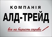 Компания АЛД-Трейд